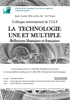 Colloque international de l'ULF